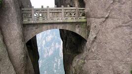 На лов за романтика и адреналин в китайските планини
