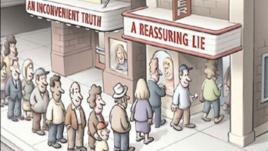 Когато реалността е проблем