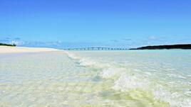 Най-красивият мост на земята - Окинава в Япония