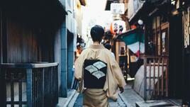 Ежедневието в Япония