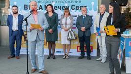 B България стартира образователна кампания за млечните продукти по БДС