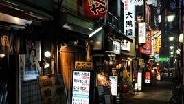 Приказна разходка из нощно Токио