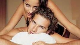 Две непознати ерогенни зони при мъжете