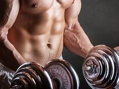6 начина за бързо качване на мускулна маса