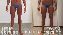 Различната трансформация: Повече килограми – по-красиво тяло