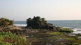 Бали: остров на съкровищата