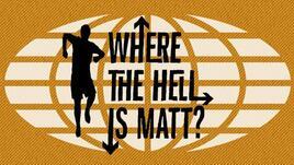 Къде, по дяволите, е Мат?