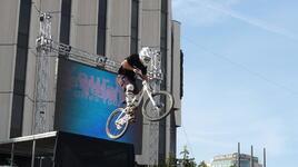 Екстремни колоездачи покориха НДК