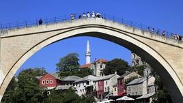 Скачай от Моста(р) в името на живота!