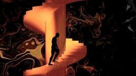 Защо получаваме халюцинации?