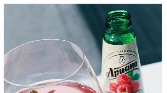 Ариана Радлер 0.0% освежи лятото с награди за ценители