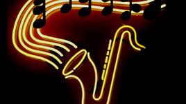 В настроение за музика